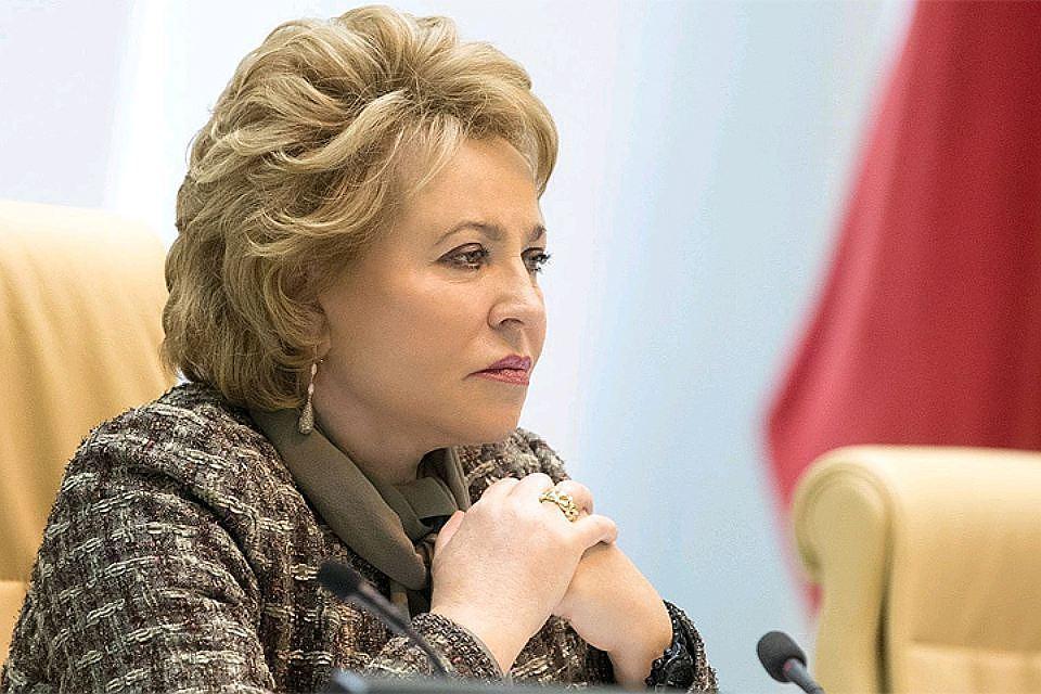 Матвиенко призвала не затяги…
