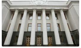 Депутат Рады призвал идти на жертвы для разрешения конфликта в Донбассе