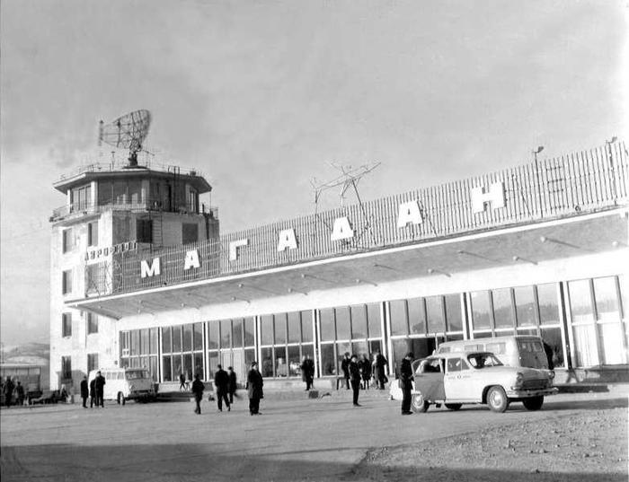 Красавец  Магадан времен СССР
