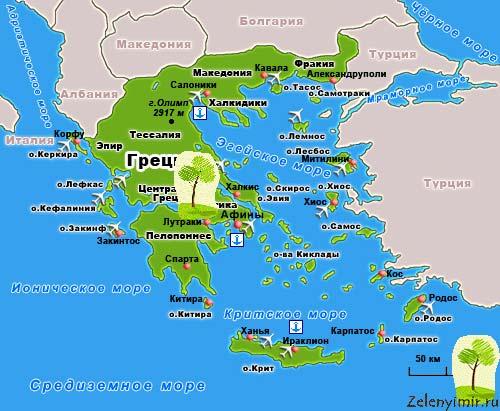 Коринфский канал в Греции – самый узкий судоходный канал в мире - 14