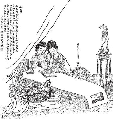 Л. Бинг Секреты любви. Даосская практика для женщин и мужчин   Л. Бинг Секреты любви. Даосская практика для женщин и мужчин