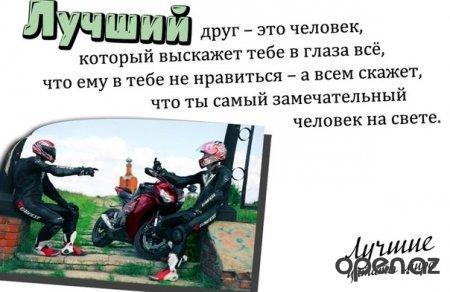 """""""Лучшие цитаты мира"""" (46 цитат в картинках)"""