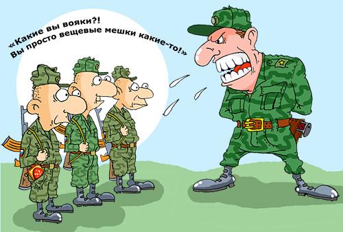 СМЕХОТЕРАПИЯ. Армейские маразмы (5)