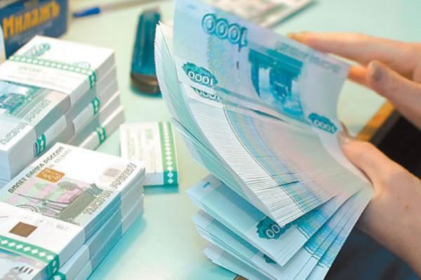 Центральный банк РФ объявил …
