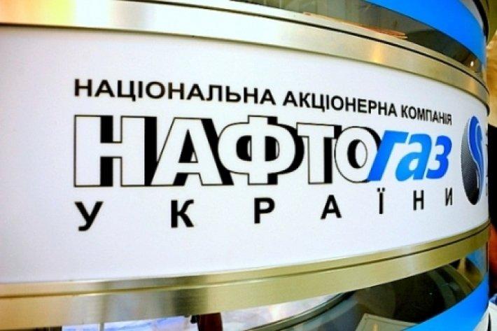Киев не согласится на выдвин…