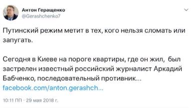 Юлия Витязева: козырный Аркадий в нормандской игре