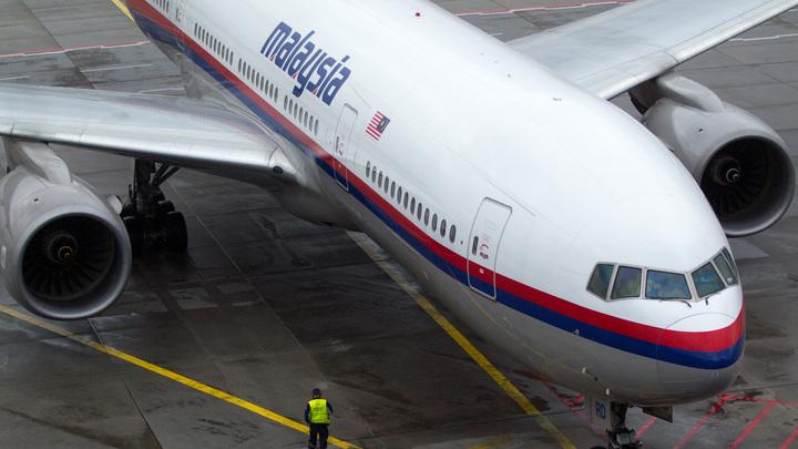 Дело МН17 ждет новое расследование? В Малайзии припомнили и ошибки, и игнорирование доказательств
