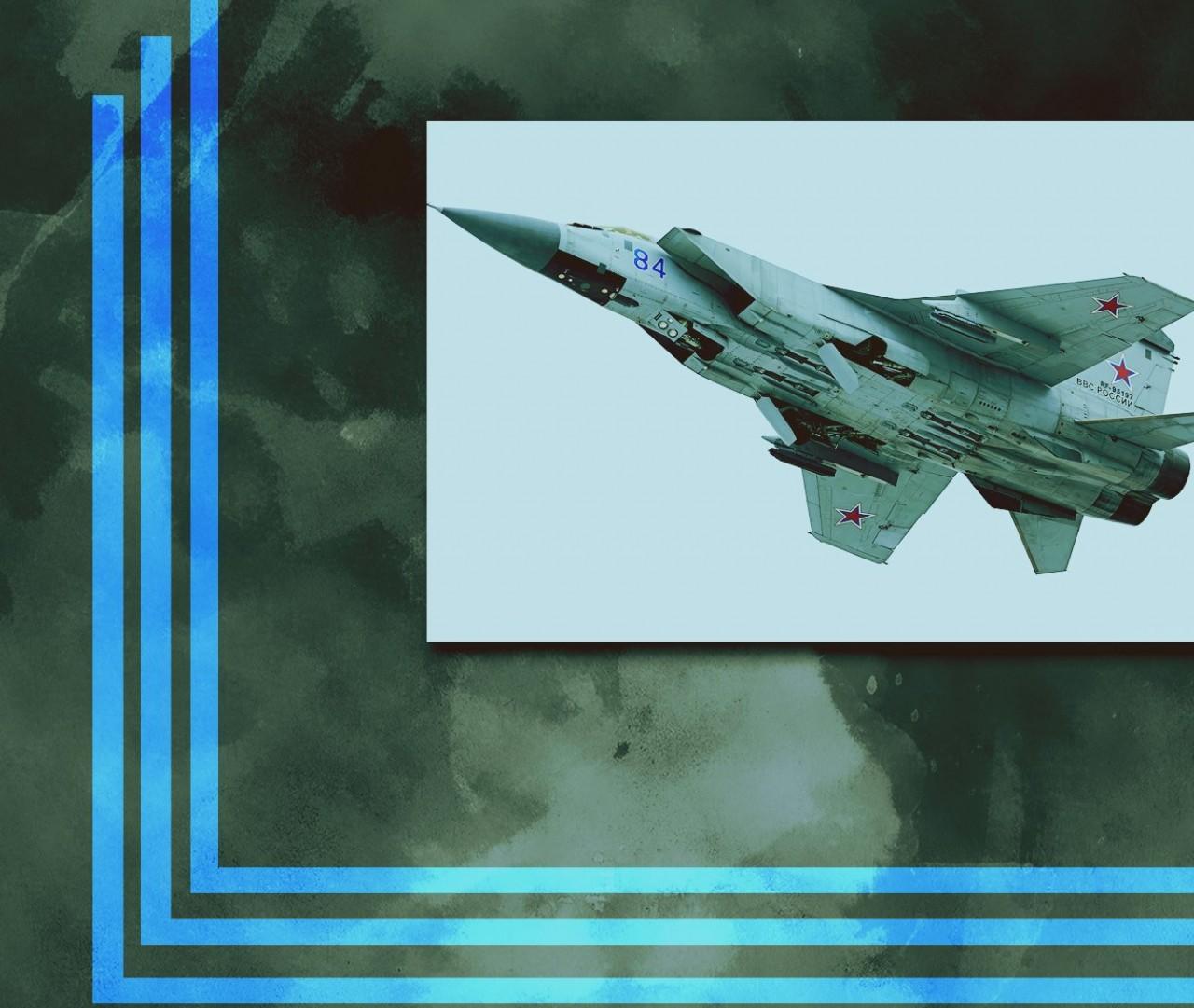 Выход в стратосферу: стало известно о космических возможностях МиГ-31