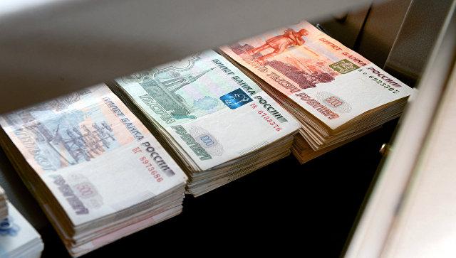 Россияне рассказали, сколько денег им нужно для счастья