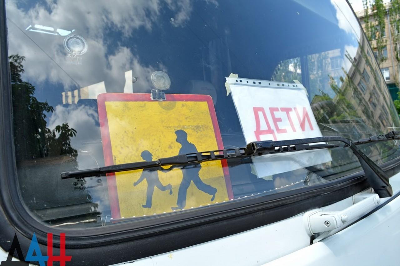 Бойцы ВС ДНР закрывали детей собой. Обстрел школьного автобуса в Зайцево.