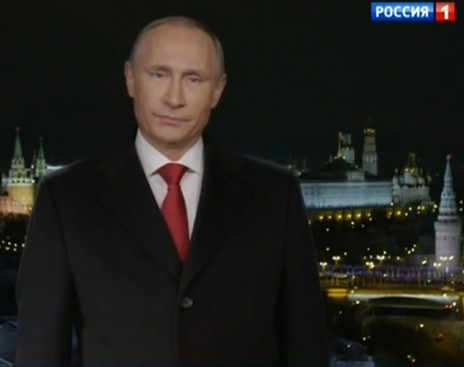 Путин назвал возвращение Крыма исторической вехой