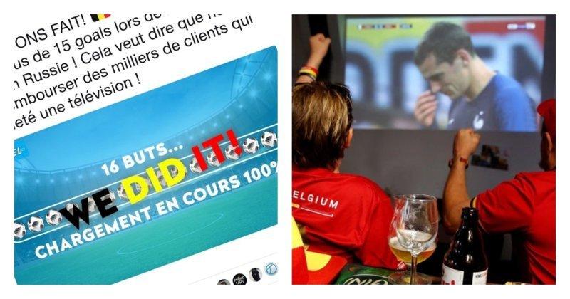 Бельгийские футбольные болел…