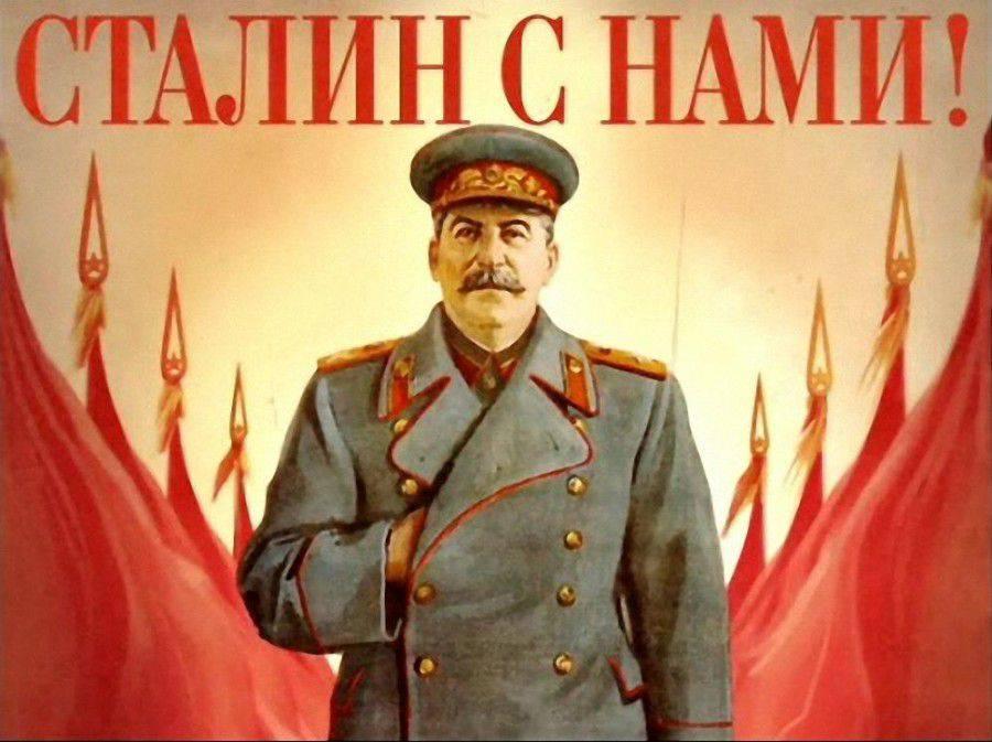 """Три выступления """"тирана"""" Сталина о простых советских людях"""