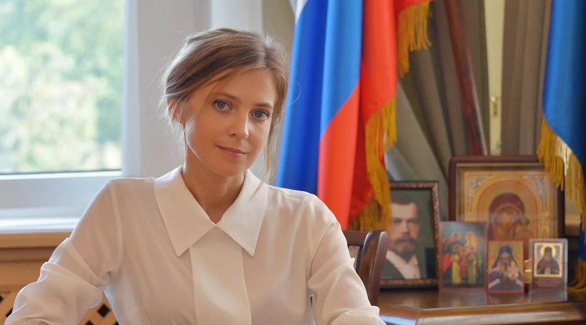 Поклонская занялась Навальным и ФБК