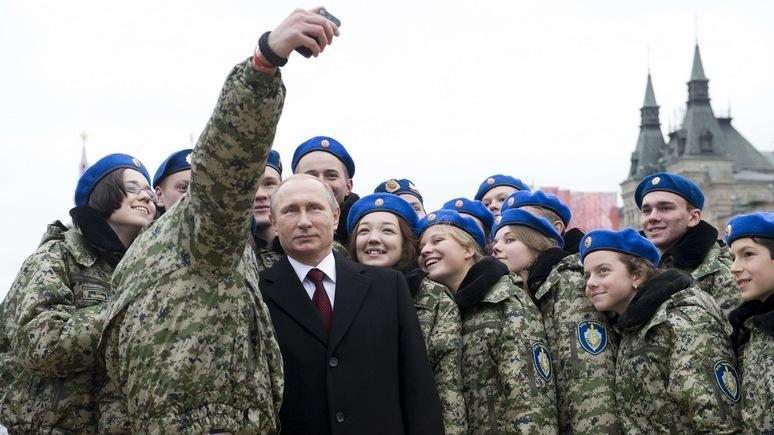 Washington Post: поддержка молодёжи помогает Путину «укреплять авторитаризм»