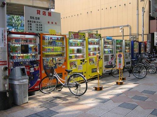 Япония – мир торговых автома…