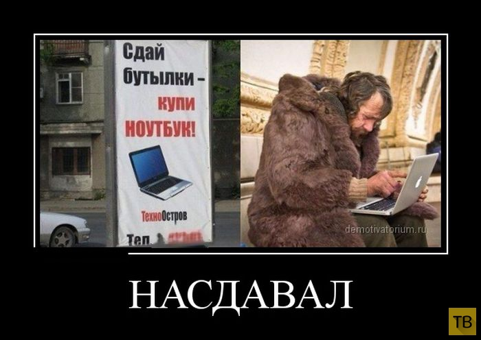 Подборка демотиваторов 17. 12. 2014 (30 фото)