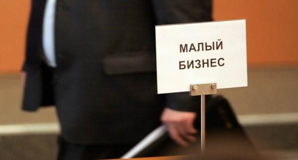 Севастопольский бизнес остан…