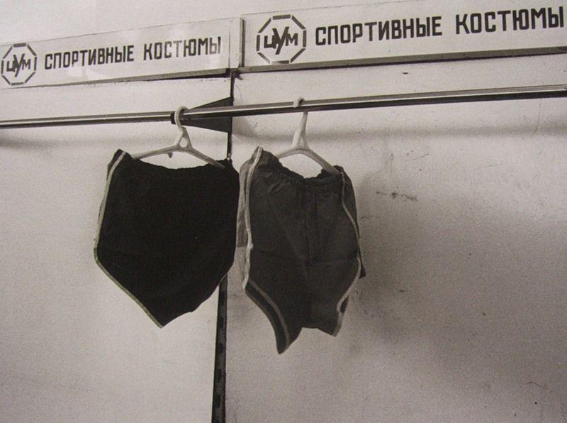 Как начинался рынок в СССР