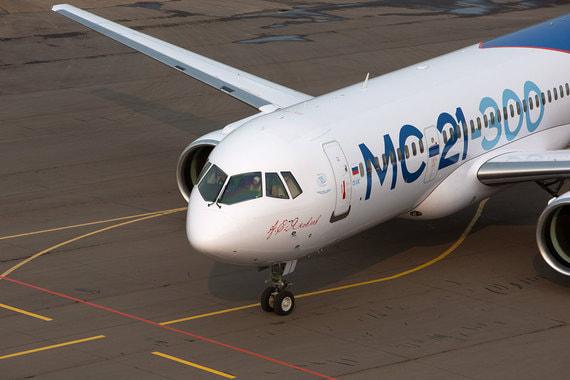 «Аэрофлот» подписал контракт на 50 самолетов МС-21