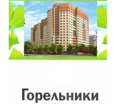 продам квартиру в Жуковском,…