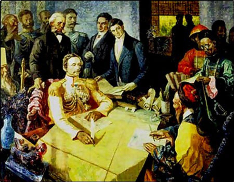 20 января 1925 года СССР и Япония установили дипломатические отношения. Пекинский договор