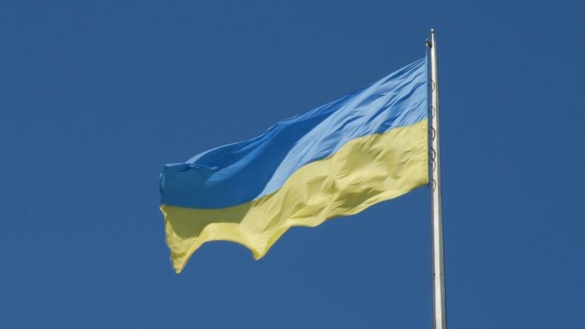 Украина - родина хорватов