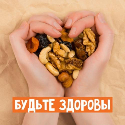 Занудный пост про здоровье и питание.