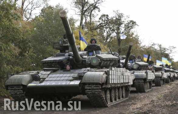 «Всё закончится катастрофой»: Офицеры ВСУ с ужасом ждут приказ о наступлении | Русская весна