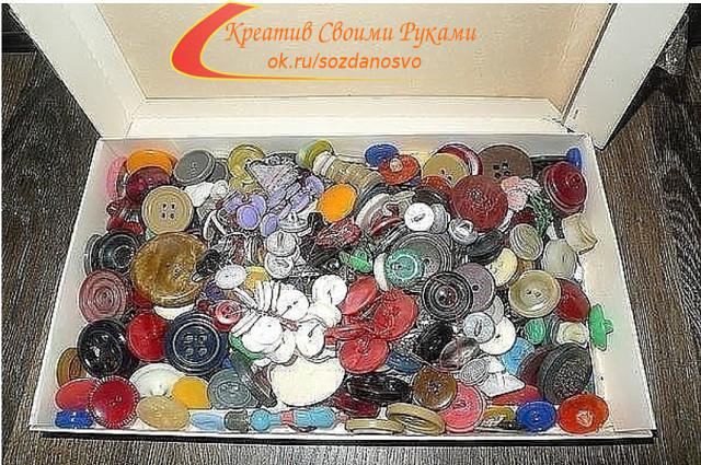 Наверное, в СССР в каждой семье была такая коробочка. У вас была?