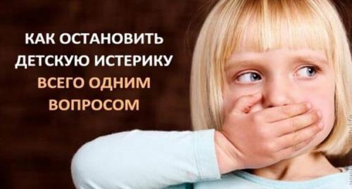 Мудрый способ детские козни за секунду предотвратить.