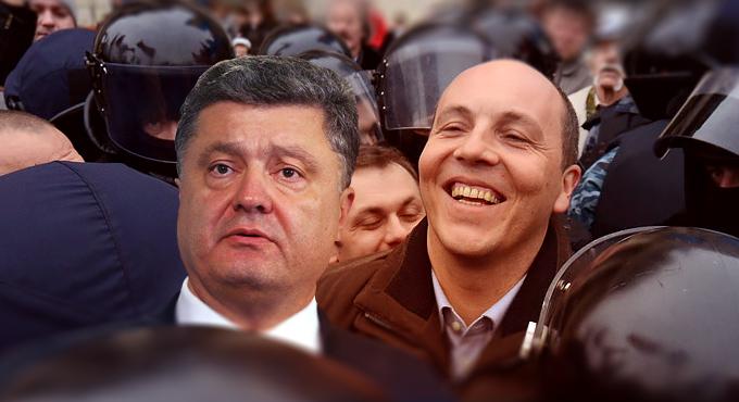 МИД РФ объявил Порошенко и П…