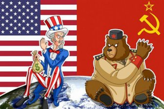 Когда США и Россия стали врагами?