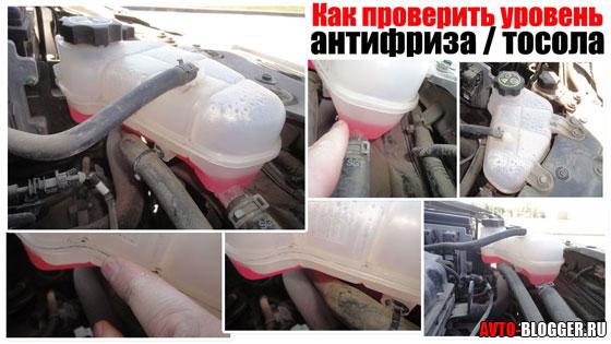Фото №8 - упал уровень тормозной жидкости ВАЗ 2110