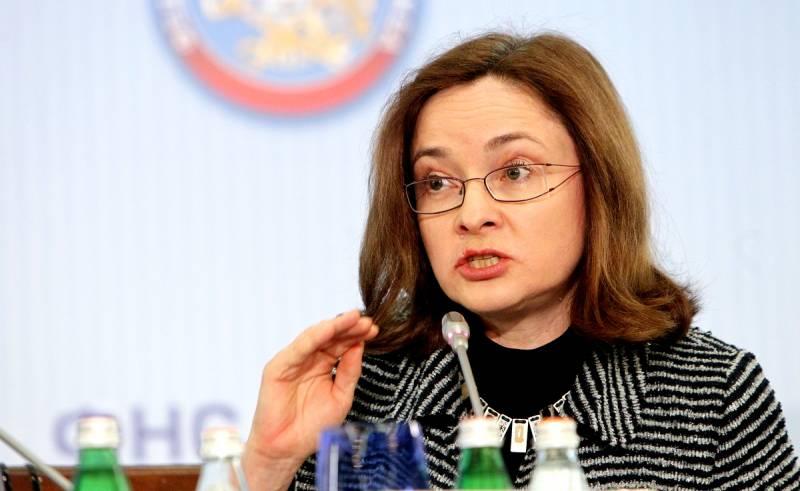 Как Набиуллина становится «спасительницей российской экономики»?