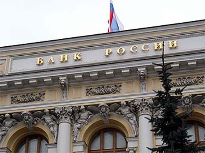 Банк России уполовинил банко…
