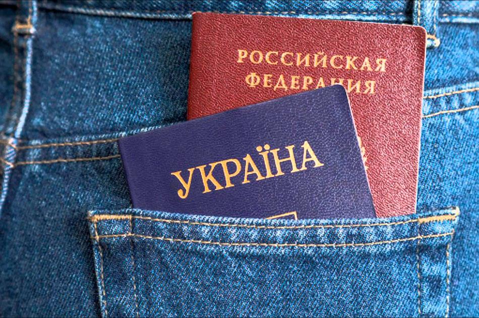 Отречься от Украины