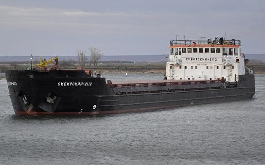 НаУкраине продают саукциона арестованное российское судно