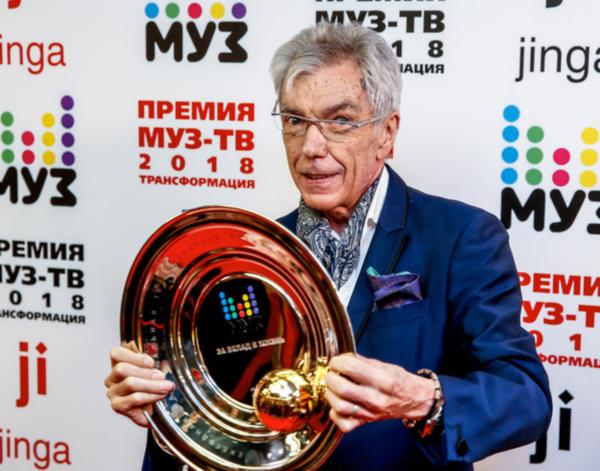 На премии Муз-ТВ 2018