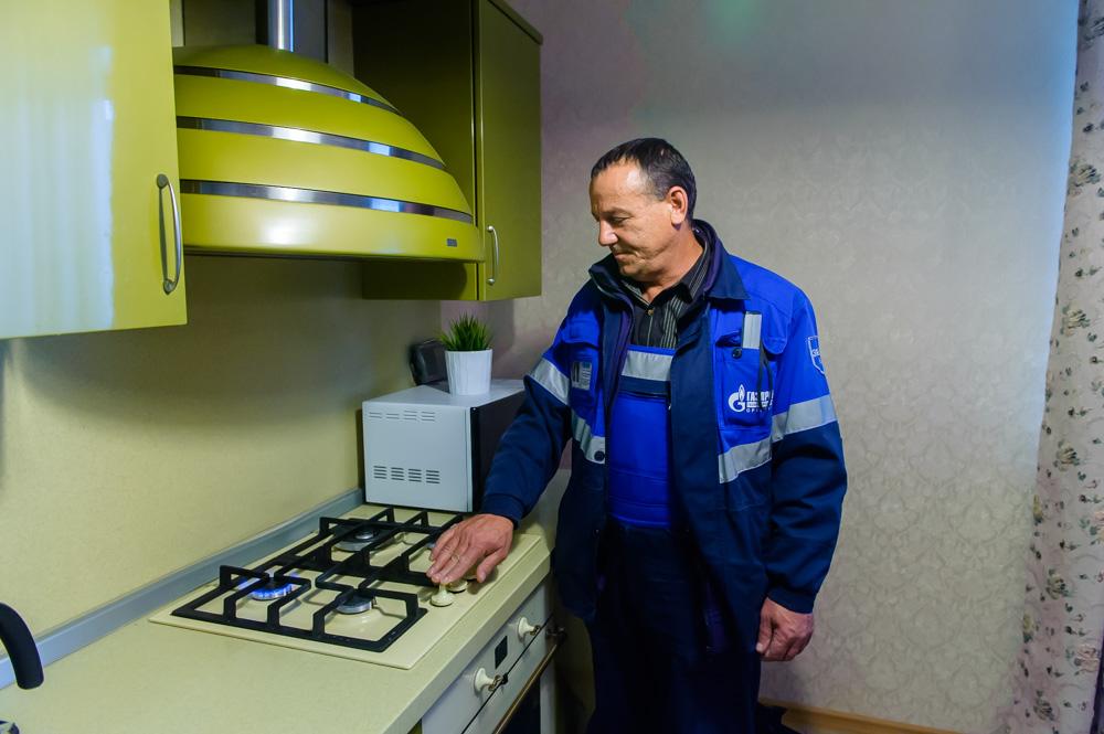 Газовое оборудование в Москв…