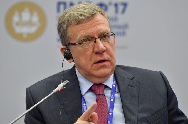 Алексей Кудрин: с бедностью в нашей стране надо бороться по-настоящему