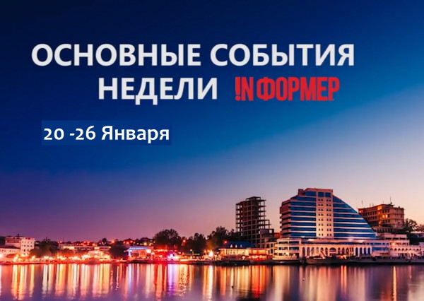 Что случилось в Севастополе …