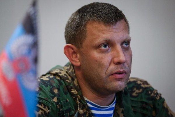 Захарченко рассказал о ранее засекреченном оружии Донбасса