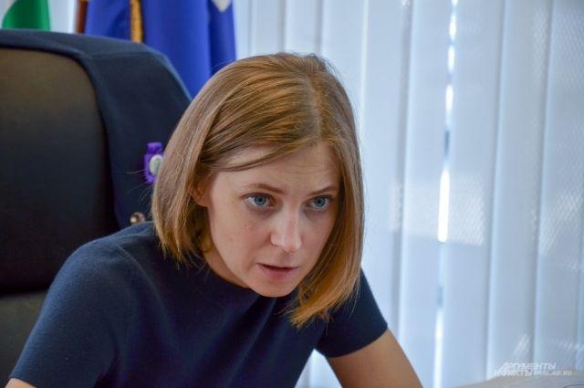 Поклонская прокомментировала обвинения Порошенко в адрес России