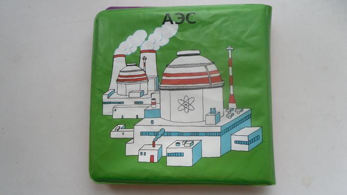Атомная энергетика для самых маленьких детские книжки, книжка-малышка, мирный атом детям, длиннопост