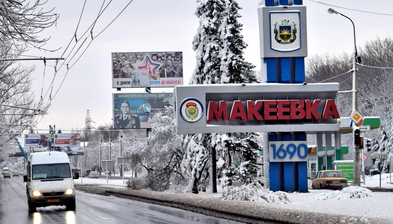 Во втором по населению городе ДНР впервые со времён СССР запустили круглосуточное водоснабжение