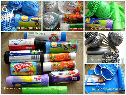 Вязание коврика из пакетов для мусора
