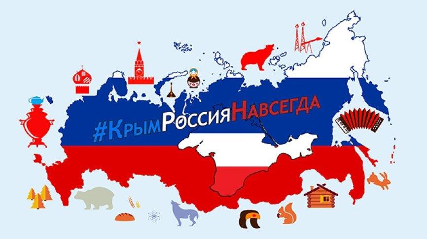 На Украине придумали бредовый способ, как «забрать» Крым у России