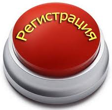 Хотите получить 150 000 рублей за продвижение информации? Посмотрите презентацию и регистрируйтесь. Вы не потратите ни копейки
