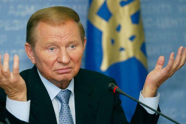 Европа ставит Украину наколени: Кучма обэкономике страны